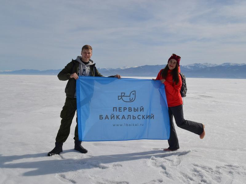 Ice Transition and an Unexpected Journey through the Circum-Baikal Railway