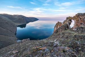 Expedition Baikal - Alaska: the Route Rediscovered