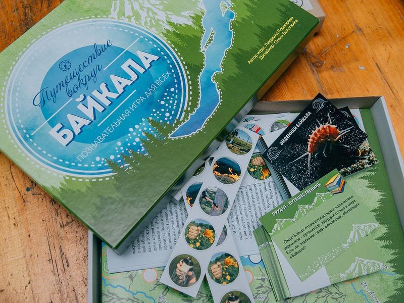 Baikal eco-business: From Dream to Reality